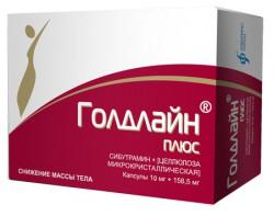 Голдлайн Плюс, капс. 10 мг+158.5 мг №90