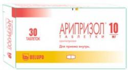 Арипризол, табл. 10 мг №30