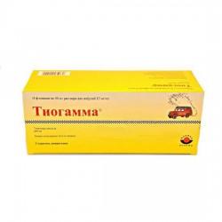Тиогамма, р-р д/инф. 12 мг/мл 50 мл №10 флаконы