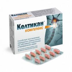 Келтикан комплекс, капс. 205 мг №20