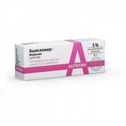 Ацикловир-Акрихин, мазь д/наружн. прим. 5% 10 г №1