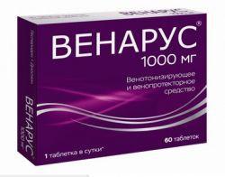Венарус, табл. п/о пленочной 100 мг+900 мг №60 (рег. № ЛП-003561)