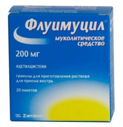 Флуимуцил, гран. д/р-ра д/приема внутрь 200 мг 1 г №20