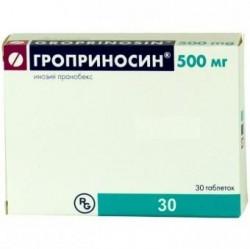 Гроприносин, табл. 500 мг №30