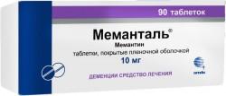 Меманталь, табл. п/о пленочной 10 мг №90
